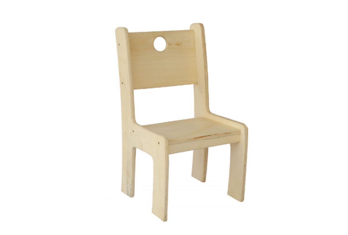 Cadeira Bolota Ergonômica